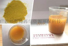 广西液体聚合氯化铝厂家直供