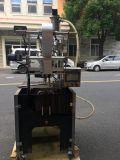 坚果包装机、炒货包装机、全自动立式颗粒包装机