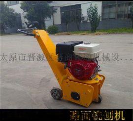 西藏電動銑刨機手推式小型銑刨機設備