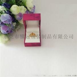 印刷纸戒指盒白色PU皮革饰品包装盒首饰饰品包装定制