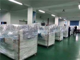 东莞大岭山木箱定制厂家,大岭山专业木箱包装厂