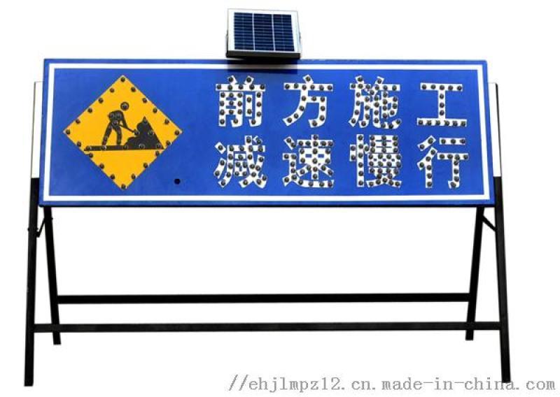 阳江太阳能导向指示牌厂家**直销