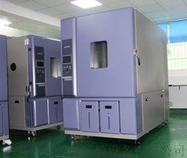 耐溫溼度測試實驗箱,成都溫溼度交變試驗箱