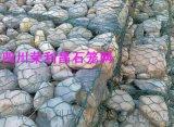 石籠網,四川石籠網,石籠網廠家,防汛石籠網