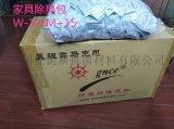 产品除臭包W-2-M+15清除异味
