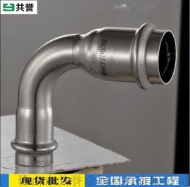 中山薄壁不锈钢水管 304双卡压式90°变径弯头