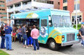 流动冰淇淋车多少钱