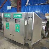 不锈钢废气处理环保设备外壳加工