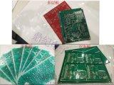 介绍多层PCB板层叠结构的相关内容