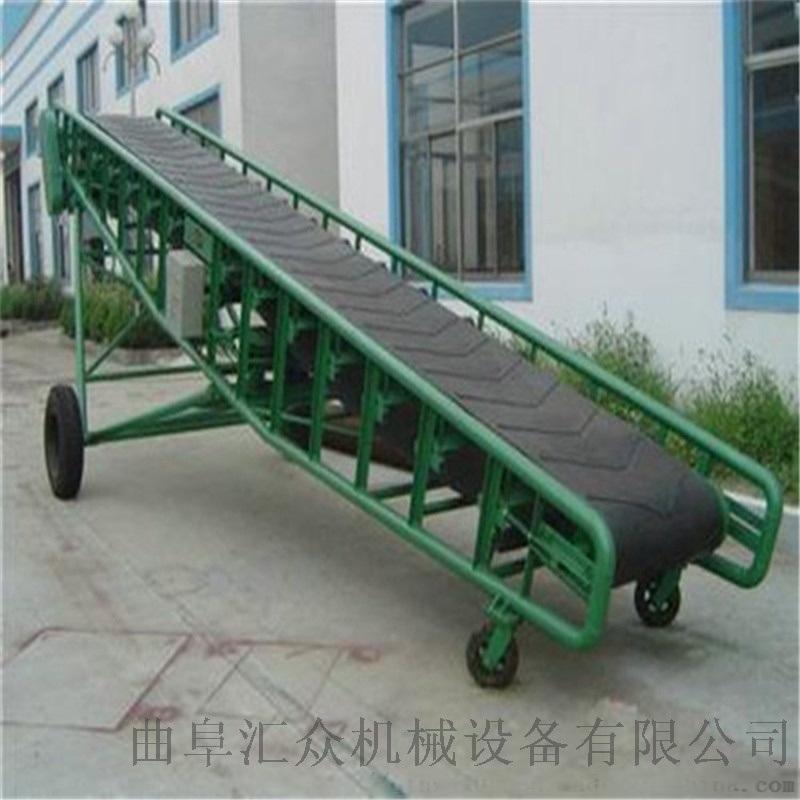 销售皮带输送机公司袋装物料 运货装车用皮带输送机四平