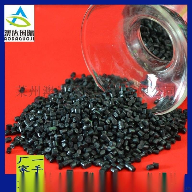 现货供应PE再生料 黑色土工格栅吹膜LDPE再生料