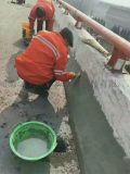 山东修补砂浆 针对混凝土缺陷处理专业材料