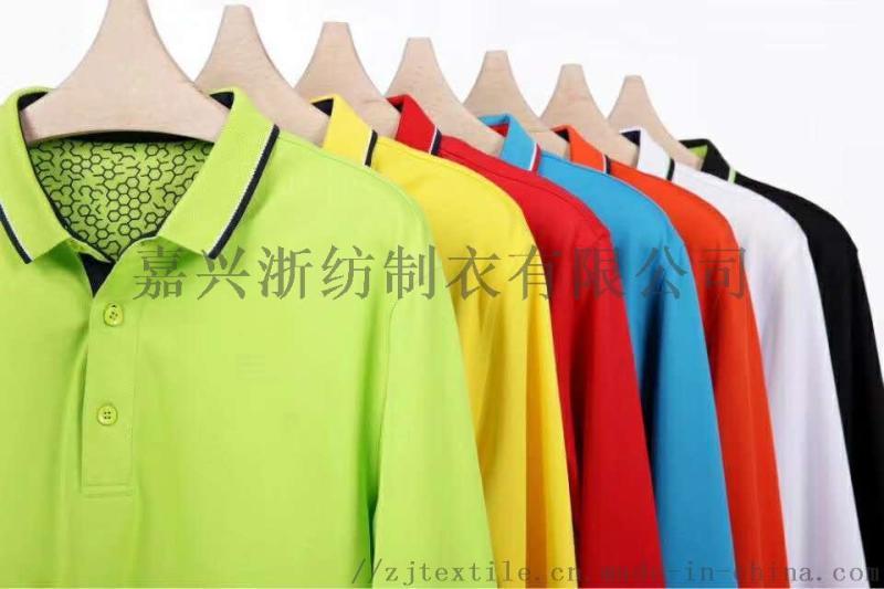 各類T恤衫