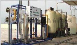 5T/H反渗透水处理设备,反渗透纯水设备,工业用净水系统