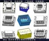 PE储物盒模具PE塑胶箱模具