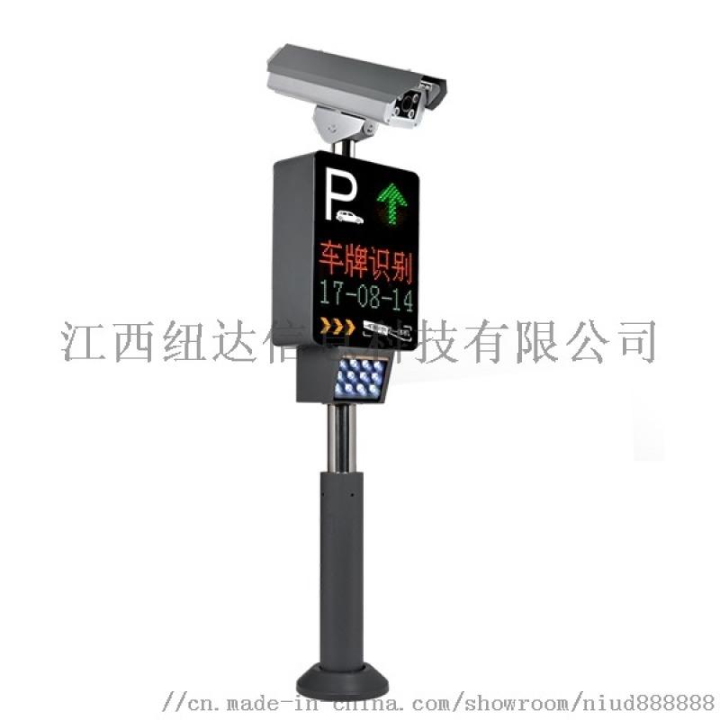 高清智能停车场车牌识别系统