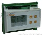 带谐波测量三相多回路电流测量装置精密列头柜 安科瑞AMC16B-3E3/H