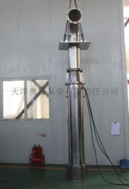 QHBX下吸式不锈钢潜水泵