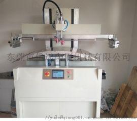 100P大弧形丝印机超大液晶玻璃屏印刷机厂家直销