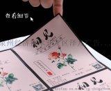 供應不乾膠定製標籤標貼紙 印刷彩色透明 定製不乾膠