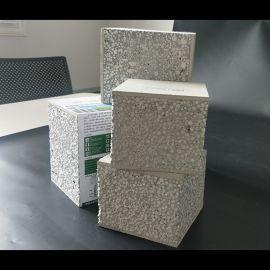 贵州工业节能环保 节能环保新材料 复合实心节能墙板