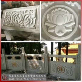 寺庙石雕栏杆大理石栏杆报价找惠安石雕加工厂