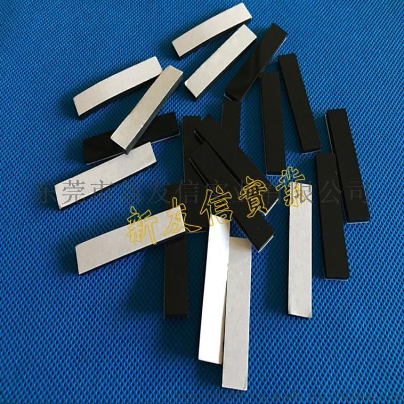 北京硅橡胶制品 硅胶垫 黑色硅胶脚垫 可定制