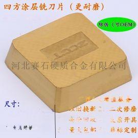 75度四方涂层加硬硬质合金精铣刀片4160511