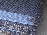 优质锚杆 锚杆厂家 锚杆定制 锚杆