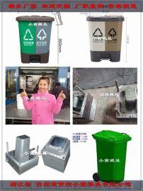 日本30垃圾桶注射模具定做
