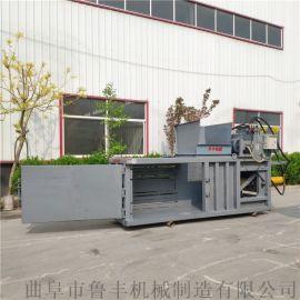 浙江160吨塑料泡沫矿泉水瓶大型卧式液压打包机厂家