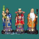 福星树脂神像 雕塑彩绘 宗教祭祀 道教神像