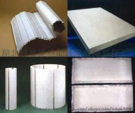陶瓷纤维高温隔热材料-纳米复合板