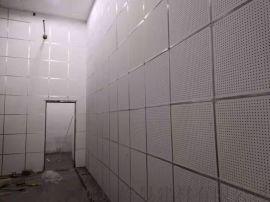 硅酸钙保温吸音天花板吊顶 定制穿孔吸音天花板