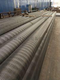 高频电阻焊螺旋散热管翅片管