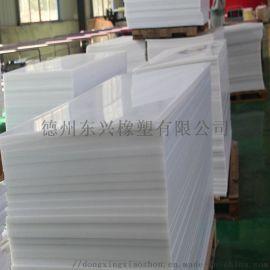 福建供应超高分子量聚乙烯板白色阻燃高密度聚乙烯板材