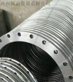 GB/T9119-2010国标法兰 碳钢平焊法兰 国标板式平焊法兰 规格DN15-DN2000 乾启大量库存供应
