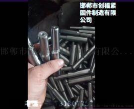邯郸厂家专业生产 五金异型件 非标紧固件