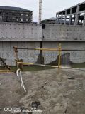 化工廠水池漏水堵漏、專業水池堵漏公司