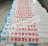 交通安全標誌樁廠家 交通標誌樁生產特點