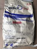油墨专用韩国旭成荧光颜料FB205黄色