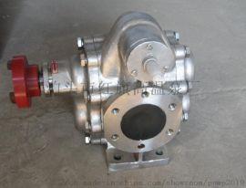 红旗KCB-18.3系列不锈钢齿轮泵大量生产