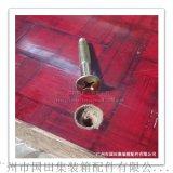 集装箱专用地板螺丝钉 货柜修理用螺丝钉