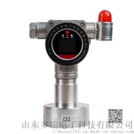 DR-TC400固定式复合四合一气体报警器厂家直营
