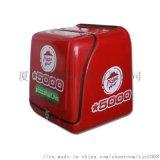 玻璃鋼快遞箱摩托車保溫箱子尾箱必勝客外賣箱送餐箱