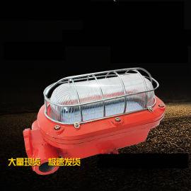 矿用隔爆型LED支架灯  节能支架灯