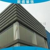门头广告装饰长城铝板 凹凸波纹形铝板定做 凹凸型装饰铝单板