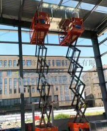 十堰10米升降机出租 电动剪刀车租赁