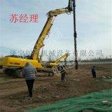 挖机改螺旋钻机 挖机改光伏打桩机 挖改挖树坑机