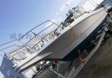 定购玻璃钢快艇专业钓鱼船HA888私人钓鱼快艇